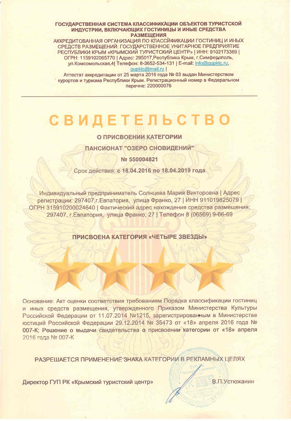 бухгалтерское обслуживание цены красноярск