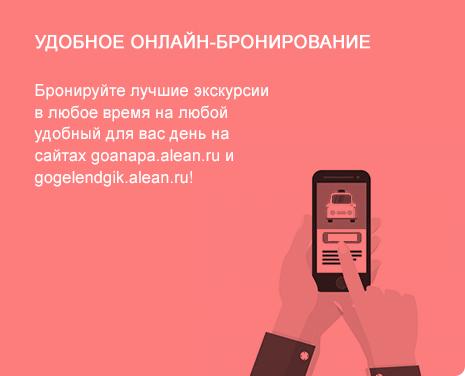 Ооо русь тур официальный сайт онлайн регистрация на рейс заполнить декларацию 3 ндфл в приморском районе